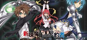 animetvn.com-Shinmai-Maou-no-Keiyakusha-2