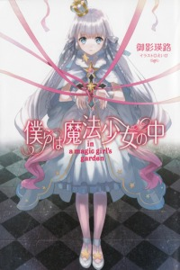 volume-1-cover