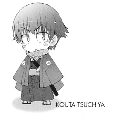 baka_04_129